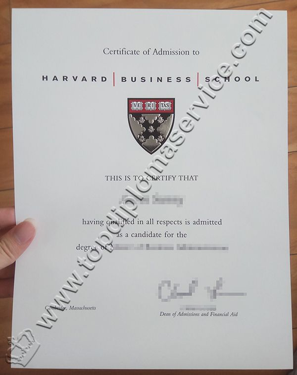 harvard business school diploma harvard business school certificate harvard business school hbs is the graduate business school of ha