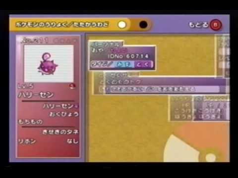 GBA All Pokemon offshade 2 Ruby・Sapphire・Emerald Ver2 全