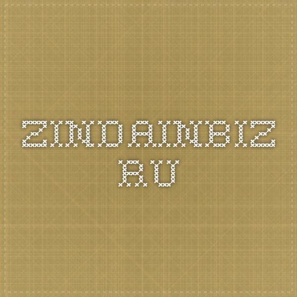 zindainbiz.ru