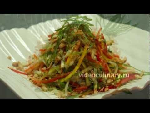 Рецепт - Салат Жираф от http://videoculinary.ru Бабушка Эмма - YouTube
