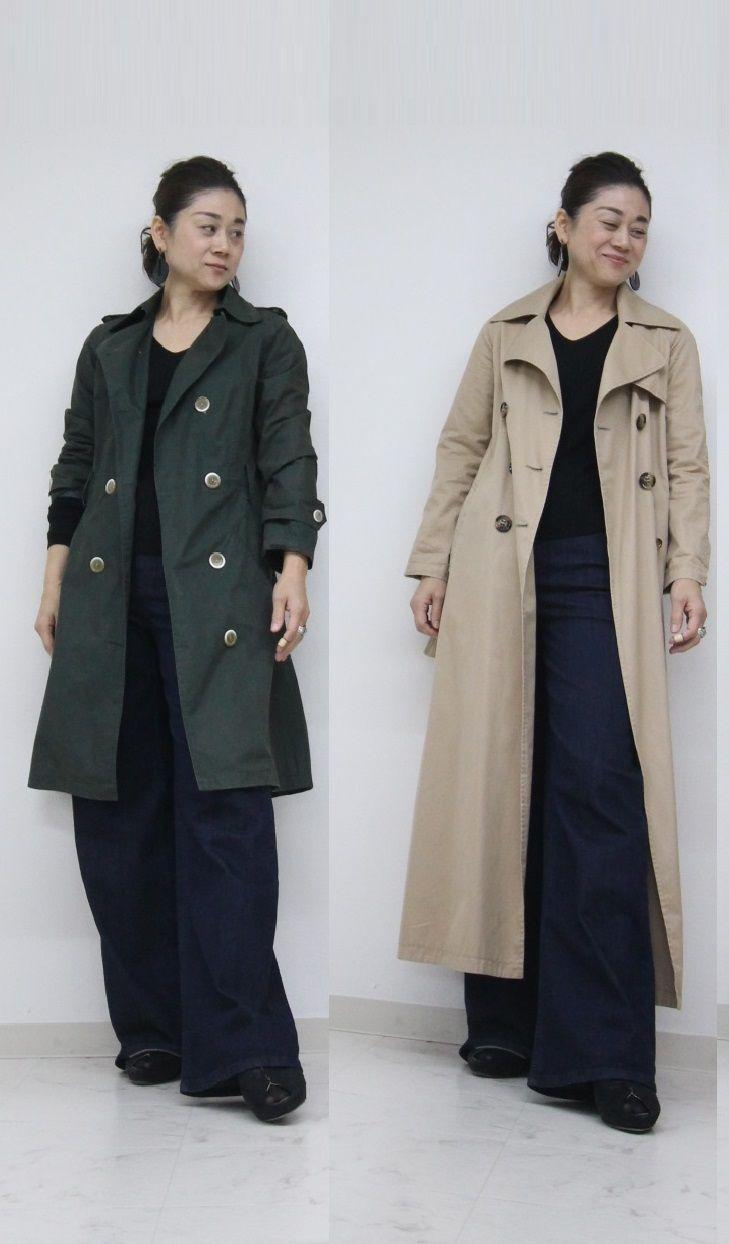 ワイドパンツとコート丈とのバランス ナチュラルタイプ ファッションスタイル ファッション コート