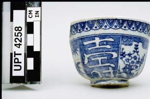 Page 1 :: Tea cup :: Chinese Historical Society of Southern California Collection, ca.1880-1933. http://digitallibrary.usc.edu/cdm/ref/collection/p15799coll73/id/110