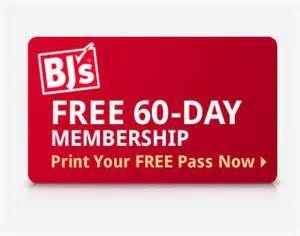 BJ's Wholesale Club: Print FREE 60 Day Membership