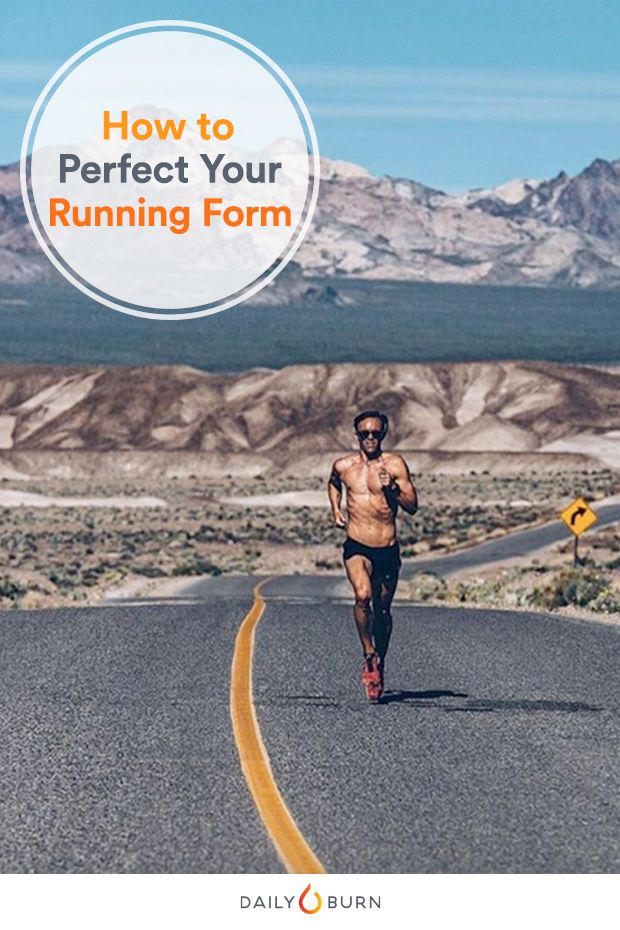 What can you and an elite marathoner have in common? Perfect running form. Here's how to get faster, stronger and less injury-prone.  via @dailyburn