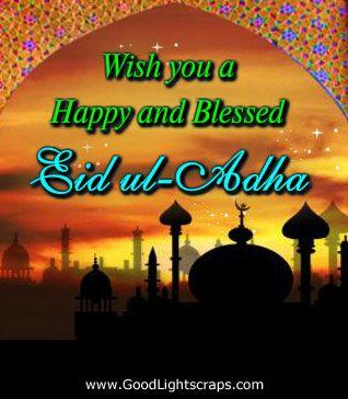 Eid ul Adha Wishes in urdu