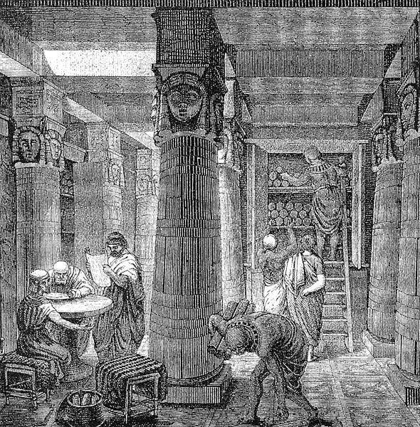 Artistic rendering of the Library of Alexandria, based on some archaeological evidence.