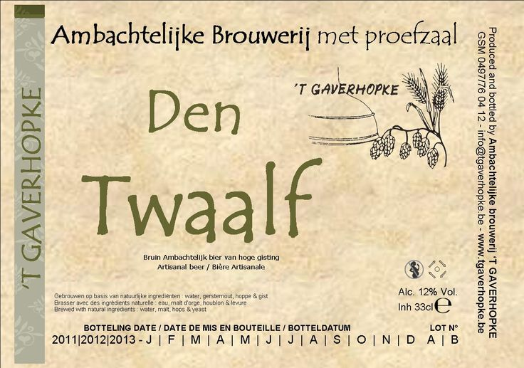 't Gaverhopke - Den Twaalf