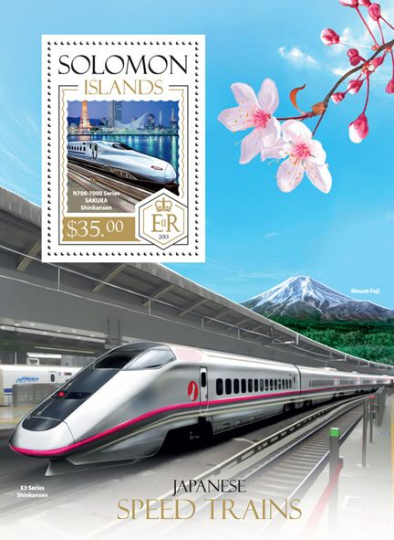 SLM 13808 b Japanese Speed Trains, (N700-7000 Series – SAKURA, Shinkansen).