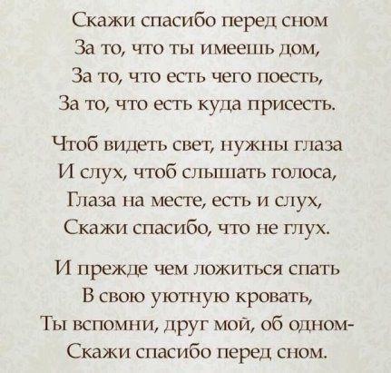 (29) Одноклассники