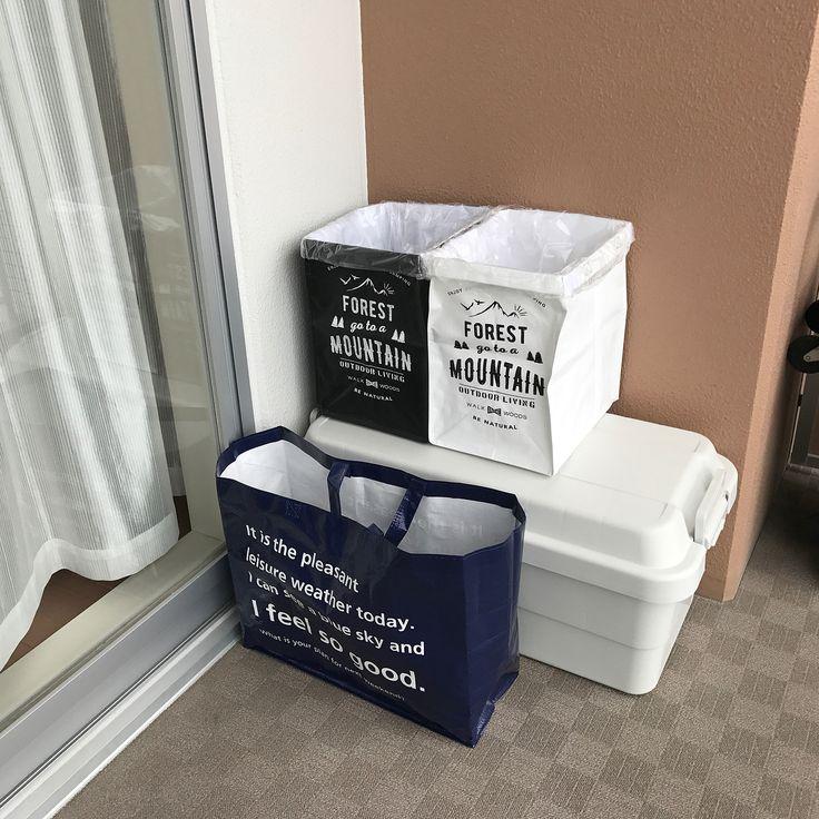 ゴミを捨てる以外にも使える 100均ダストbox おしゃれインテリア実例集 ゴミ箱カバー キャンドゥ 収納 収納