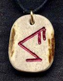 The Musician's Rune Inspiration, confidence, excellence To help the Bard, Musician, Songsmith or Poet to find creative inspiration and confidence in performance, or when composing.  The runes Kennaz, Ansuz and Laguz are bound together in this symbol.  This amulet invokes the mystical power of Sound, in word and in harmony.  Summons the Muse.