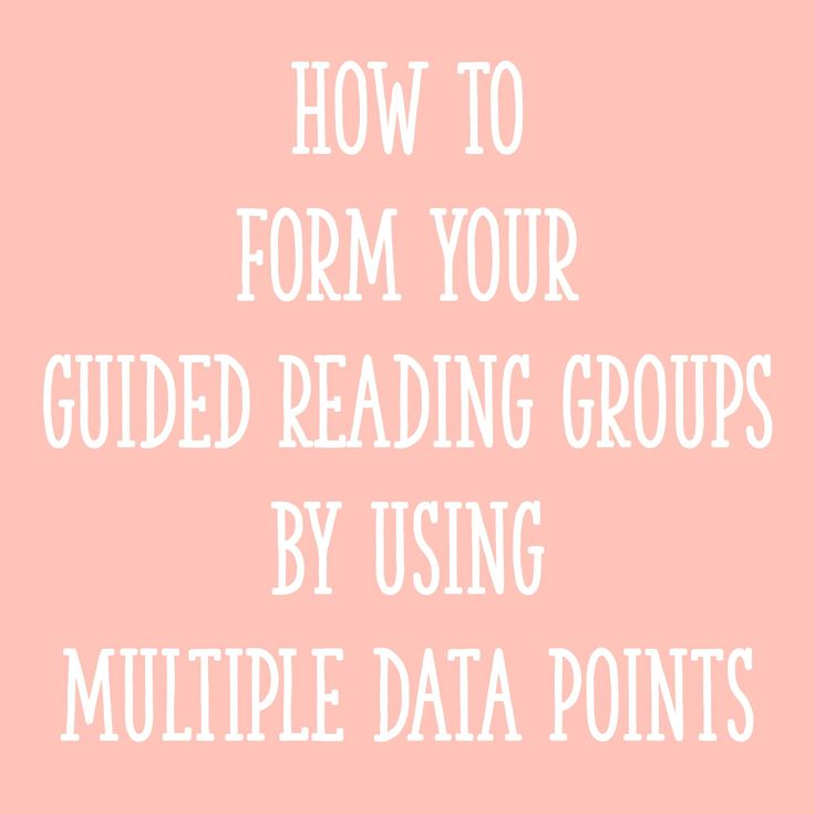 Forming guided reading groups at the beginning of the year is tricky. In this post, I'll describe how to form guided reading groups in your K-2 classroom.