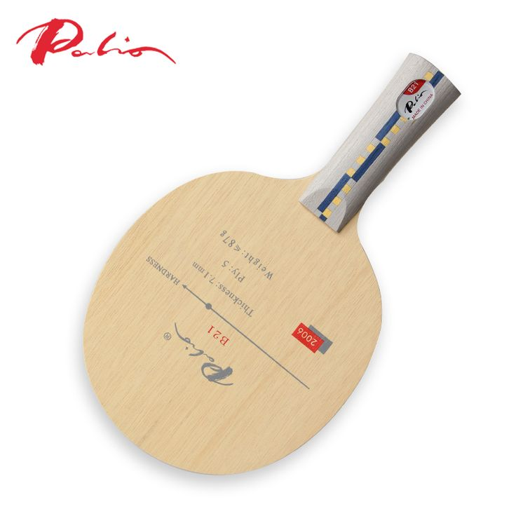 Palio B21 (B 21, B-21) Wood OFF Table Tennis Blade for PingPong Racket #Affiliate