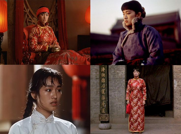 Raise the Red Lantern from Chinese Costumes in Cinema: From Mulan to Curse of the Golden Flower