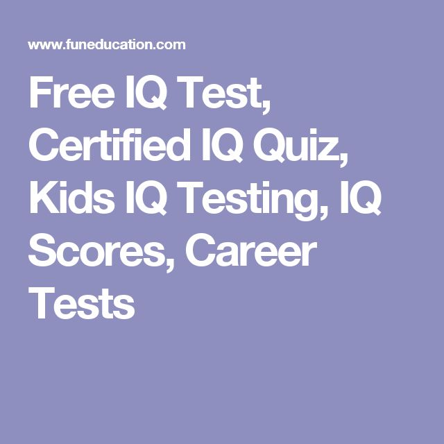 how to decide on a career test free