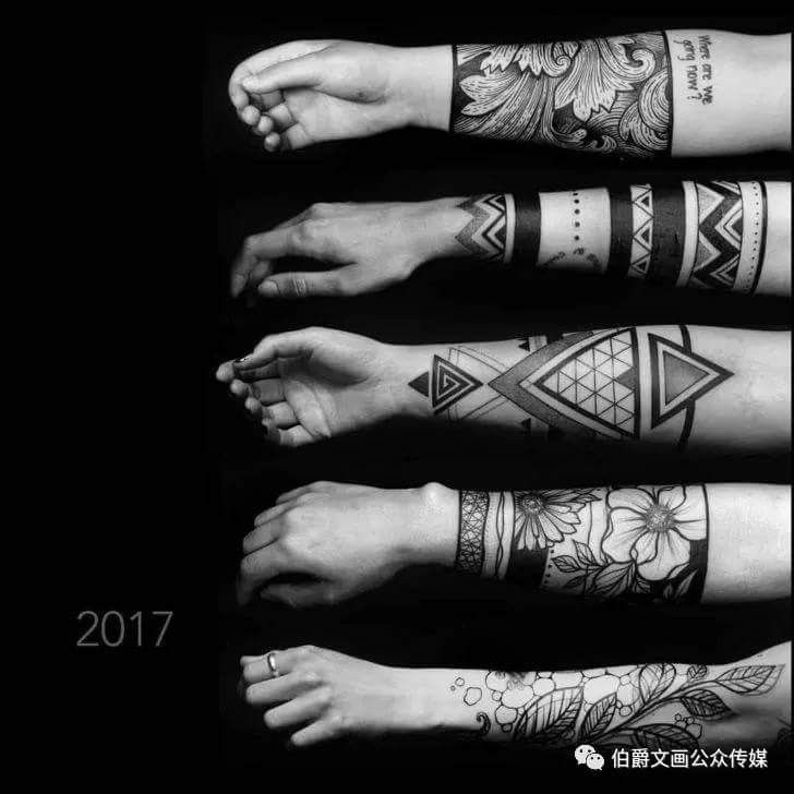 Pin By On Dotwork Geometric Forearm Band Tattoos Trendy Tattoos Tattoos