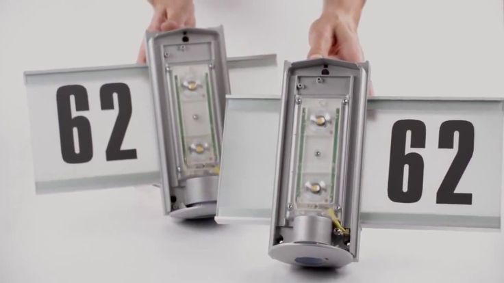 How To Install PIR Sensor Light From Steinel Germany