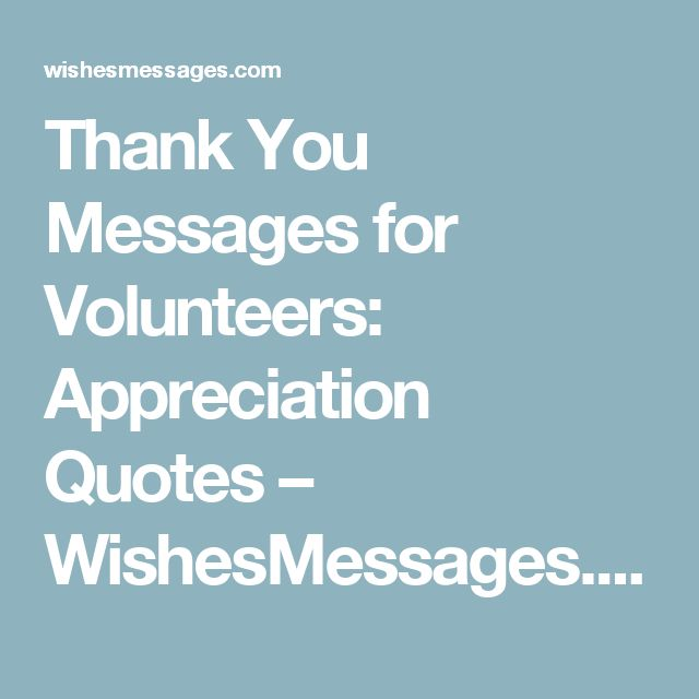 Thank You Messages for Volunteers: Appreciation Quotes ...
