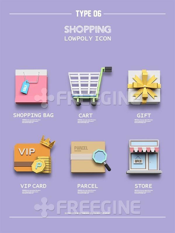 오브젝트, 그래픽, Graphic, shop, 배송, freegine, 쇼핑백, 3D, 카트, 쇼핑, 기하학, 카드, 아이콘, 포인트, vip, 매점, 택배, 선물, 로우, Low, 에프지아이, FGI, poly, FUS100, Lowpoly, Lowpolyicon, 폴리, FUS100_006, Lowpolyicon006 #유토이미지 #프리진 #utoimage #freegine 18682072