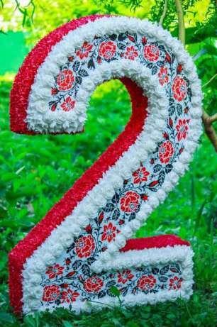 Цифра на День народження/ на День рождение Винница - изображение 1