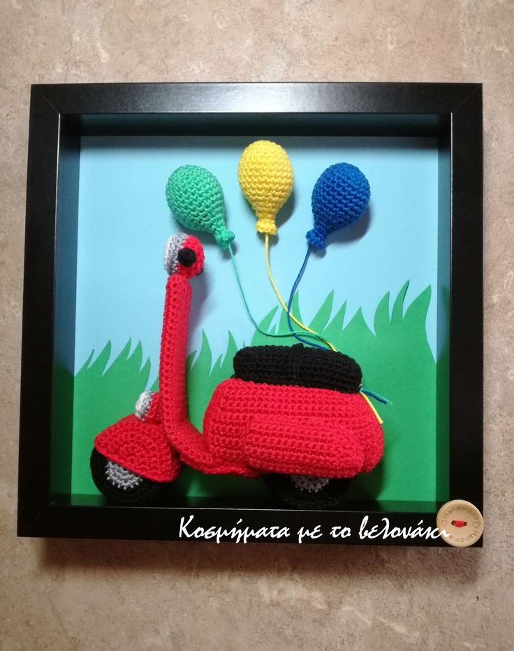Crochet frame with red vespa!
