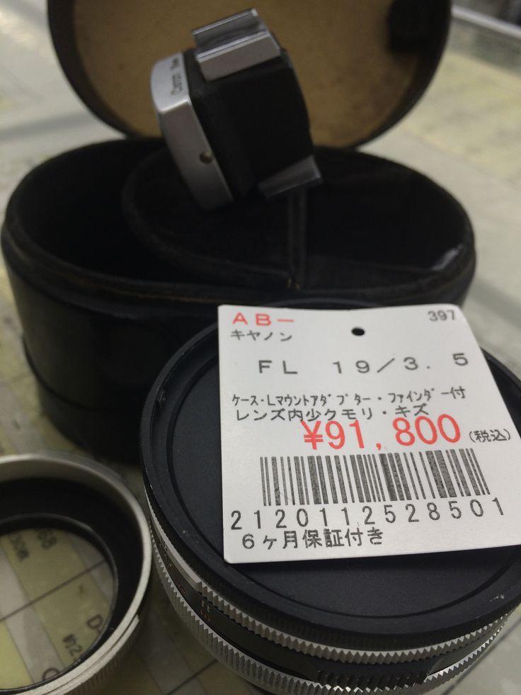 2014/06/18 Canon FL 19/3.5 Lマウントアダプター・ファインダー付 TEL 03-5318-2241
