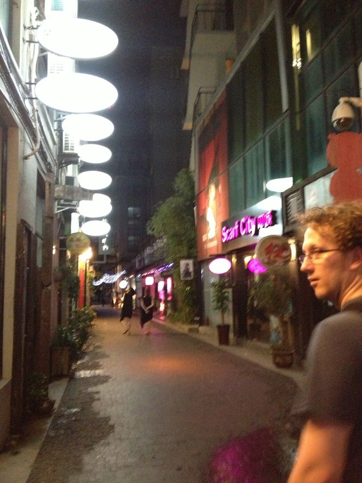 Back in TianZiFang at night for a drink