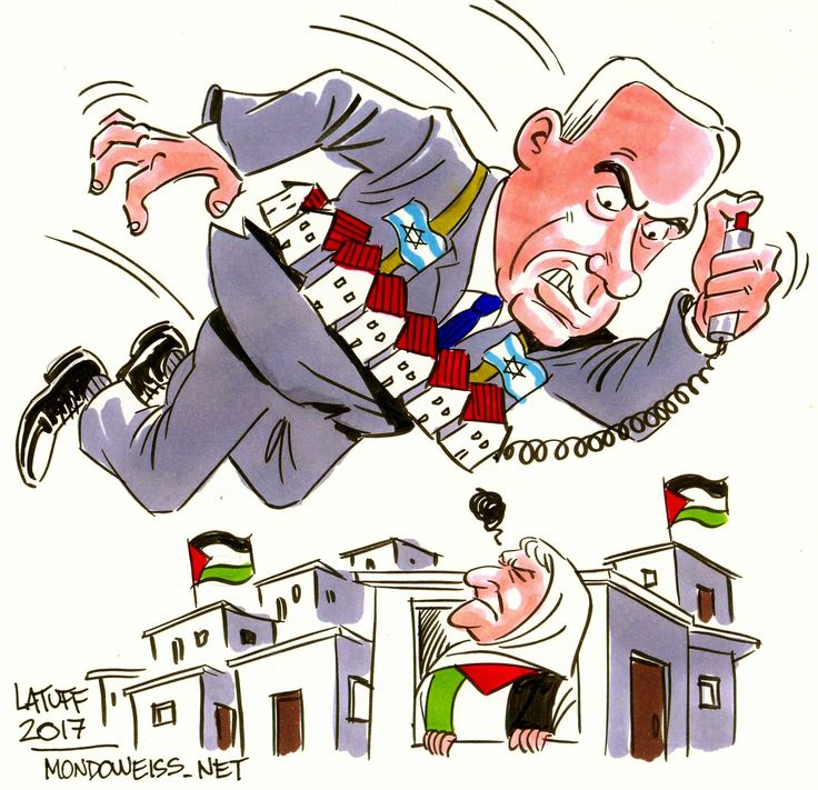 Suicide bomb Benjamin Netanyahu is stepping up demolition of Palestinian homes. https://www.facebook.com/realcarloslatuff/posts/752265854912034?ref=notif&notif_t=notify_me&notif_id=1484080272371656 http://www.haaretz.com/israel-news/.premium-1.763331