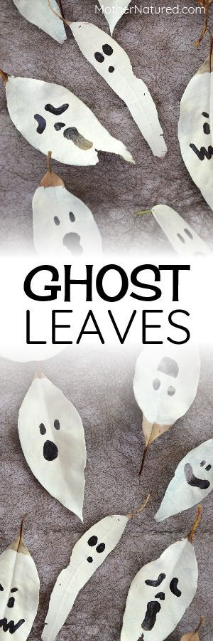 Leaf Ghosts | Halloween crafts | Halloween Nature Crafts