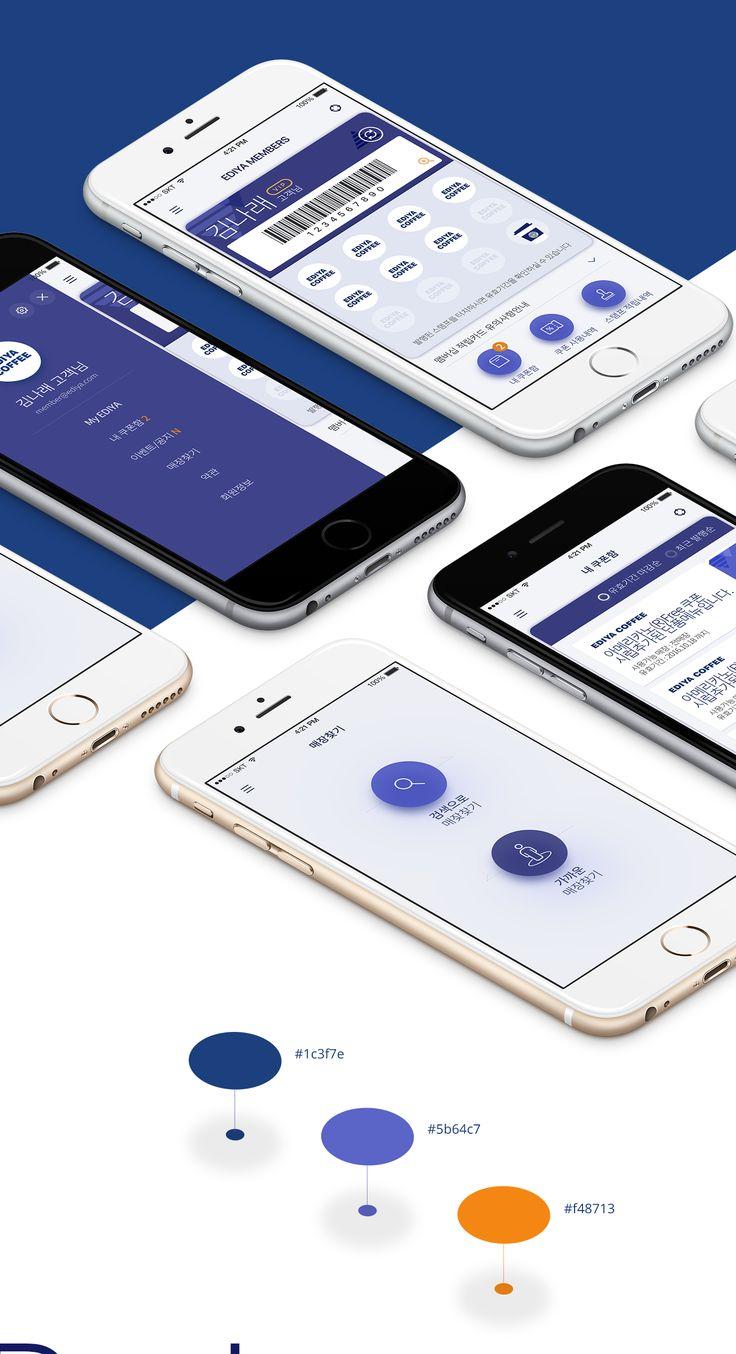 Overview종이쿠폰의 불편함을 해결하고 매장에따라 다르게 제공되었던 스템프 서비스를 통합하여 앱에서 모든서비스를 받고 관리하여 사용자에게 편리함을 제공하기 위해서 제작되었습니다.Ediya Keyword최신 트랜드에 맞게 플랫하고 싶플한 방향으로전체적으로 파스텔톤으로 사용자브랜드 경험의 연속성에 방해 받지 않도록 블루계열 컬러를 활용하고 패턴등의 사용으로 젊은감성에 어필할 수 있도록 합니다.-Trend :최신트랜드를 반영,플랫…