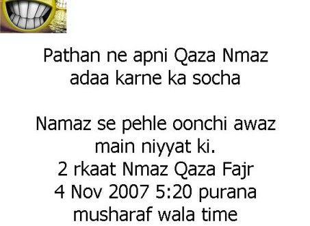 Most Funny Jokes Ever in Urdu