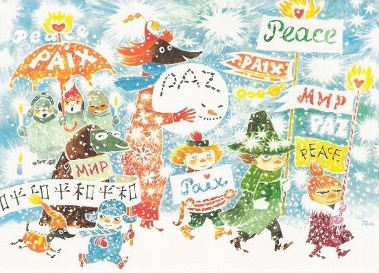 March for Peace • by Tove Jansson, Finland. Design contributed to benefit the United Nations Children's Fund