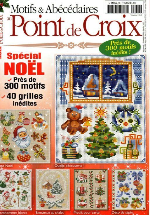 Очень много схем маленьких вышивок с новогодней тематикой!