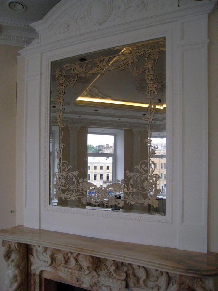 Зеркало для камина изготовлено по технологии рельефной, многоплановой пескоструйной гравировки с лакокрасочным покрытием «старое золото» #artglass #студияжогина #жогин #витражи #витражиспб #изготовлениевитражей #витраживинтерьере #артгласс