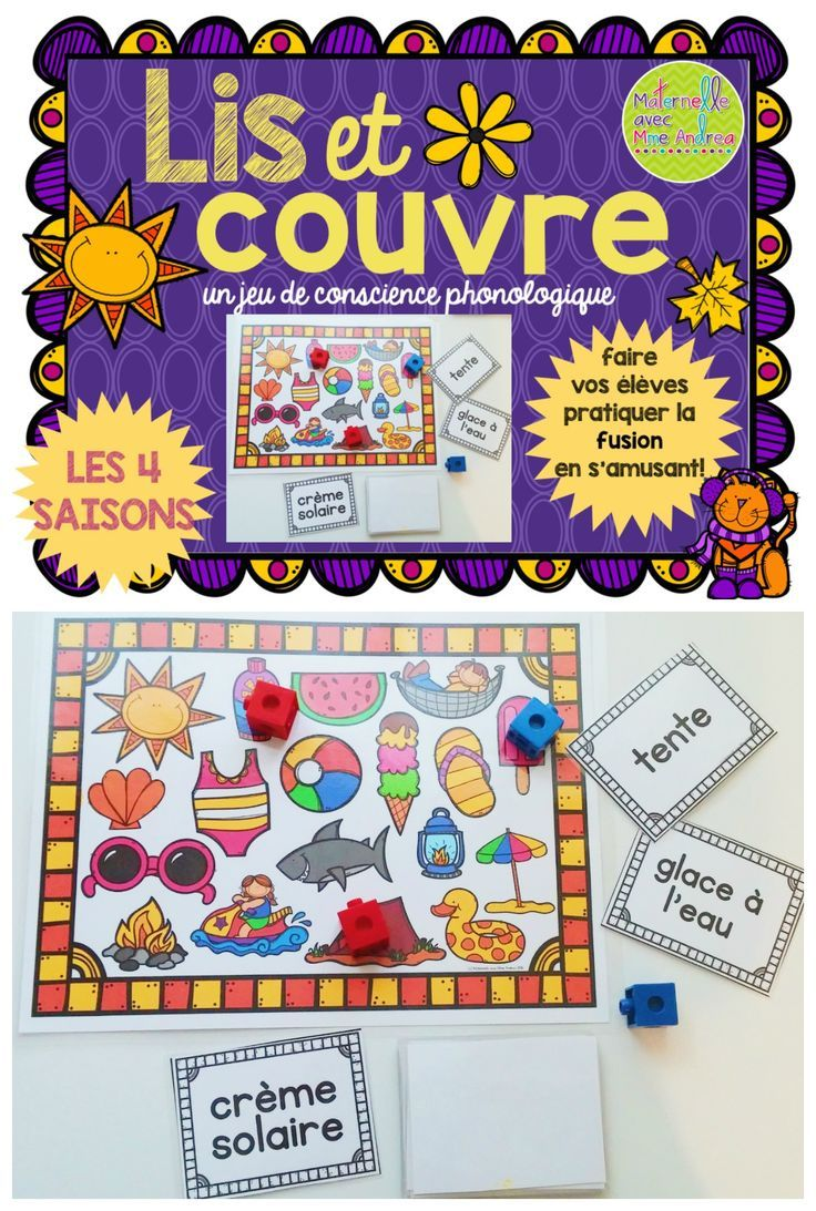 Lis et couvre - les 4 saisons - get your students practicing « la fusion », or blending sounds, in a way that doesn't even seem like reading! Includes 4 different game boards (one for each season). Super simple, and perfect for small group time or even as an independent centre if your students are already able to blend sounds!