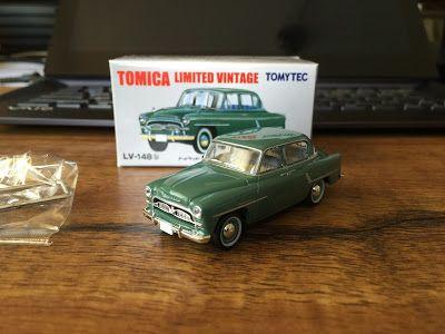 日本自動車デザインコーナー 「Japanese Car Design Corner」: Tomica Toyota Crown Deluxe model
