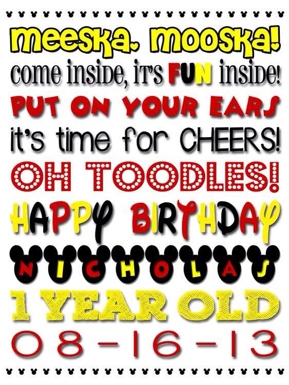 Custom Made Mickey Mouse Clubhouse Birthday Party by CayennePaper, $6.00