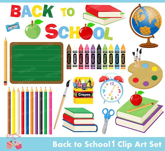 Back to School1 Clipart Set