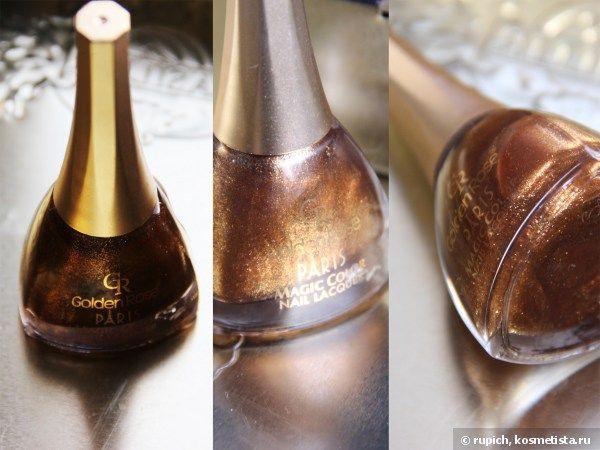 По-настоящему осенний лак для ногтей Golden Rose Paris Magic Color 81