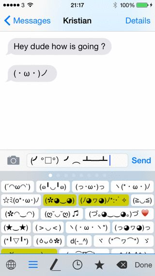 EGADS I WANTZ IPHONZ NOW just for the kaomoji- i'm actually serious (altho I assume there's an android version as well): Kaomoji keyboard for iOS8.