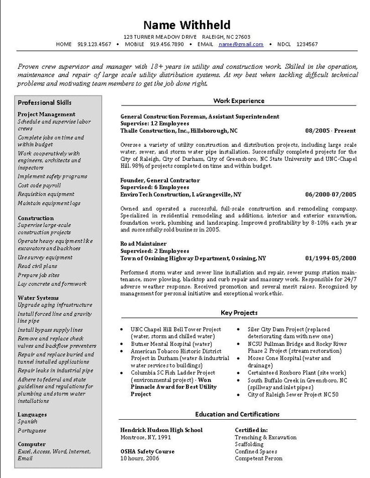 Construction Superintendent Resume Examples custodial engineer - sample superintendent resume