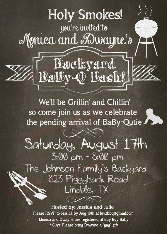 baby shower invitation baby q bbq boy girl baby by