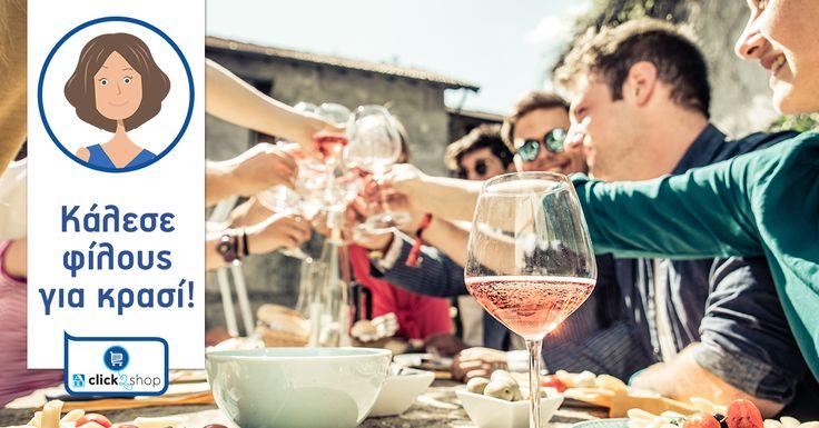 Τι καλύτερο από χαλαρές στιγμές στο σπίτι, με φίλους & κρασάκι; Ζήσε τις με λίγα μόνο click, χάρη στη μοναδική ευκολία του AB Click2Shop!