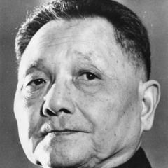 TOP 25 QUOTES BY DENG XIAOPING (of 53) | A-Z Quotes
