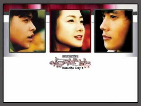 ▶ OST Beautiful Days - From After You (Zero) -
