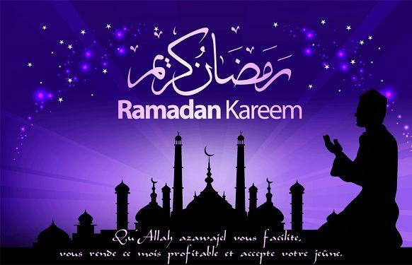 Ramadan 2014|1435 Schedule | Jamaat Ibad Ar-Rahman – Durham, NC Masjid