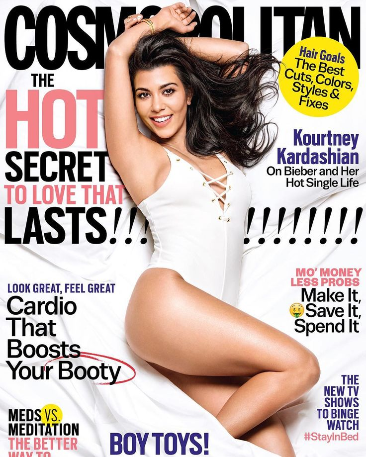 Kourtney Kardashian graces the cover of Cosmpolitan for their October 2016 issue!