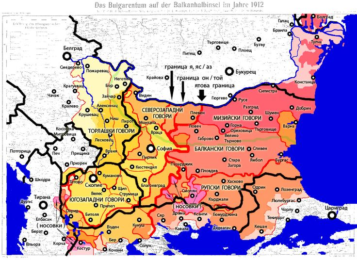 Bulgaian dialect map- point of view of the Bulgarian linguists