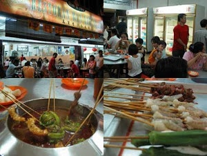Restoran Ban Lee Siang Satay Celup @ Jalan Ong Kim Wee - Malaysia Food & Restaurant Reviews