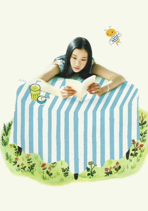 """ostinati: Aoi Yu for Shueisha Bunko's """"Natsuichi"""" campaign.  The campaign character is a bee named Hachi, which is used in presents such as book covers to lead people to the world of reading."""